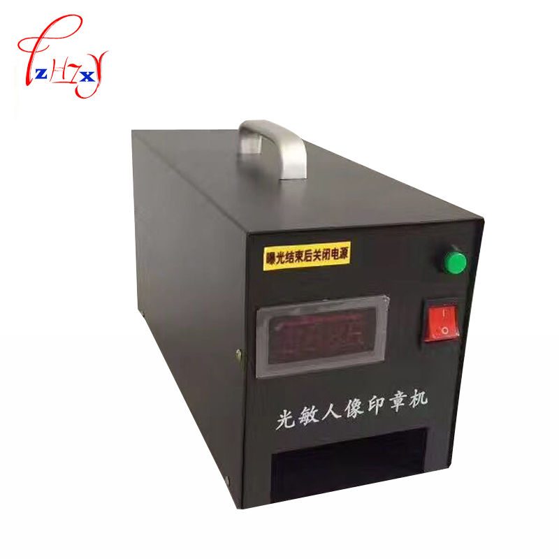 Photosensitive Flash Stamp Machine Selfinking Stamping Making Seal area 140*70mm220v 2Exposure Lamps 1pc 1pc 220v photosensitive portrait flash stamp machine kit selfinking stamping making seal system