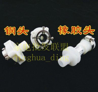 Fully-automatic washing machine accessories high quality induction-pipe connector faucet rubber universal joint high quality washing machine induction pipe general 1 5 meters connector washing machine accessories 10