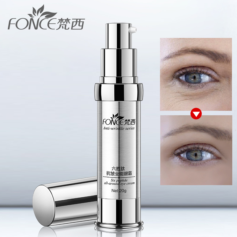 Korean Kosmetik Sechs peptide Anti Falten auge creme auge Puff Schwarz Tasche Dunkle Kreis Anti Aging haut pflege augen maske patch 20g