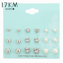 17KM New 9 Pairs/set Crystal Simulated Pearl Stud Earrings Piercing Gold Color Fashion Earrings For Women Bijoux Jewelry Brincos(China)