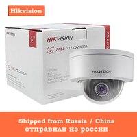 Hikvision PTZ IP Camera DS 2DE3304W DE 3MP Network Mini Dome Security Camera 4X Optical Zoom