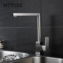 MTTUZK Высококачественный 304 волочения проволоки из нержавеющей стали кухонный кран 360 градусов поворотный стол умывальник кран, горячая и холодная вода нажмите