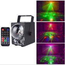 Disco Laser Light RGB Projector Party Lights DJ Lighting Effect for Sale LED for Home Wedding Christmas Holiday Decoration цена в Москве и Питере