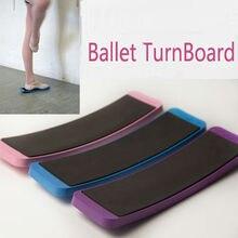 Turnboard кружили девушку балет балета поворот танцы практика ног доска инструменты