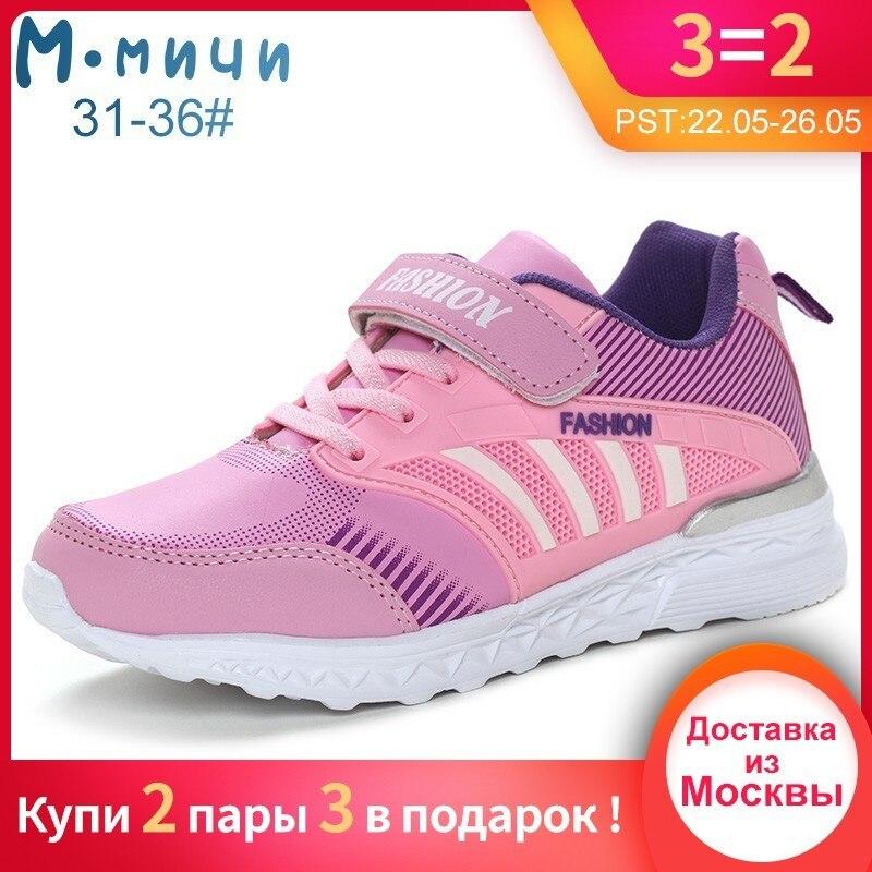 64b04ad0 Nike Original Air Max 720 hombres zapatos transpirables deportes atléticos  zapatillas nueva llegada AO2924
