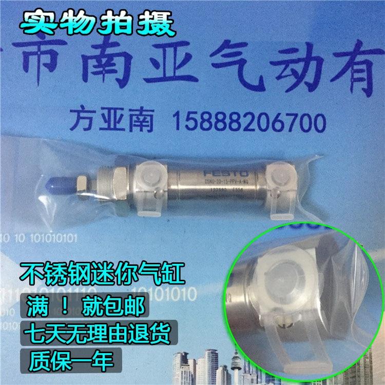 DSNU-20-60-PPV-A-MQ DSNU-20-75-PPV-A-MQ   FESTO round cylinders festo round cylinders mini cylinder dsnu 20 50 p a dsnu 20 75 p a dsnu 20 100 p a
