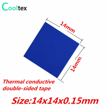 100pcs 14x14x0.15mm Thermally Conductive Adhesive Transfer Double Sided Tapes For Electronic Heatsink Radiator Led  Cooling