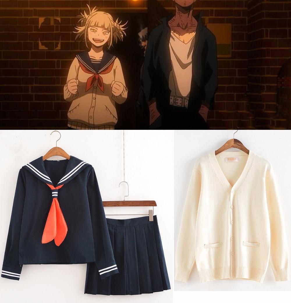 Mon Héros Milieu Universitaire Himiko Toga Costume Boku no AcademiaCosplay JK Uniforme Chandail Cardigan Costume