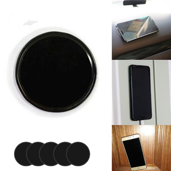 1pc 5cm Universal Magic Rubber Multi-Function Wall Sticker Pad Mobile Phone Holder Car Bracket pods Gel Pads image