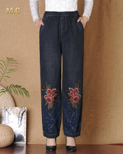Упругие талии джинсы шаровары брюки для женщин джинсовые высокая талия вышивка капри случайные свободные осень-весна брюки kks0601