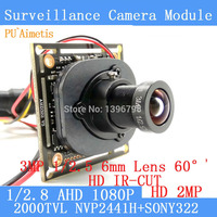 AHD 2MP 1080P NVP2441 SONY IMX322 CCTV Camera Module 1920 1080 Low Illumination 0 001lux 2000TVL