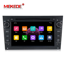 Wholesale price!Car multimedia Navigation GPS DVD player for Opel Astra H Combo Corsa Meriva Vivaro Tigra Signum