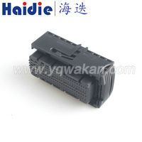 Free Shipping 1set Auto Tyco 94pin Ecu Wiring Cable Plug Connector Electrical 94way ECU Connector 284743