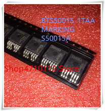 NEW 10PCS/LOT  S50015A BTS50015-1TAA BTS50015  TO-263-7 IC