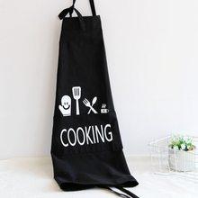 Унисекс Мужские и женские Кухонные фартуки с принтом Модные
