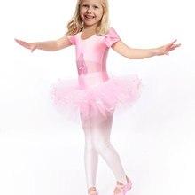 Балетное платье для девочек; детские танцевальные костюмы для девочек; Детские балетные костюмы; танцевальное трико для девочек; танцевальная одежда для девочек