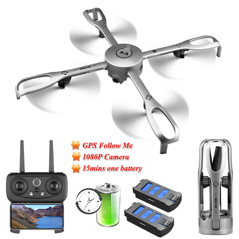 SMRC S21 Drones With Camera HD 1080P Double GPS Follow Mode One Key Return Quadcopter Folding Racing Pro Helicopter Toy For Boy