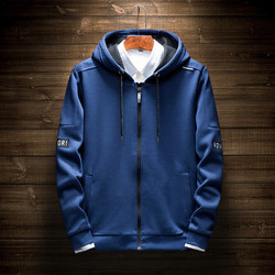 2018 European and American fashion new hoodies men high-end brand leisure shirt, male high quality new mens hoodies. 4