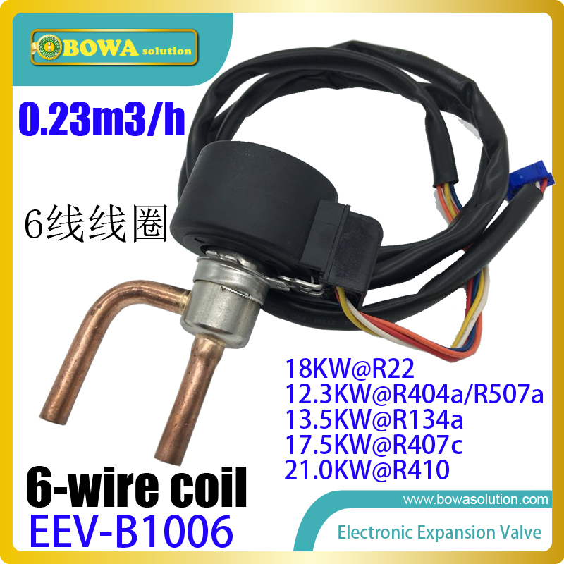 21KW (R410) electronic expansion valve is suitable for 5P heat pump water heater, replace emerson EX valves or Carel ExV valves large cooling capacity indepedent electronic expansion valves eev unit suitable for tandem compressor unit or compressor rack