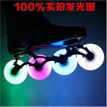 XuanWu 88A ruote pattini a rotelle in linea PU flash roller Lama rodas Slalom pattini scorrevoli Ruote-per-roller-skate Dimensione 72/76 / 80mm