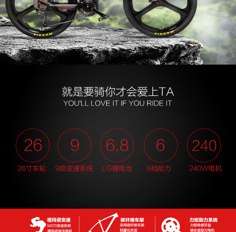HTB1uUuXXcnrK1RkHFrdq6xCoFXaY - S600 2018 New 26'' Ebike Carbon Fiber Body 240W 36V Lithium Battery Pedal Help Electrical Bicycle Light-weight Mountain Bike