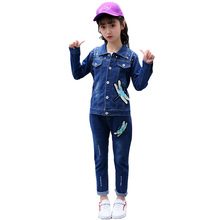 2019 Spring Autumn Girl Denim Jacket & Pants Two Pieces Clothing Set With Beads Teenager School Girls Sequin Jeans Coat Suit