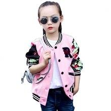 цена Big Girls Bomber Jackets Fashion Autumn 2018 Children Clothing Cotton Single Breasted Cardigan Jacket Kids Blazer Sports Coat онлайн в 2017 году