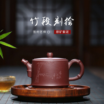 Purple Sand Bottle Acting Purple Mud Pure Handmade Teapot and Teaware Gift Box Delivery Factory of Authentic Ore Mine