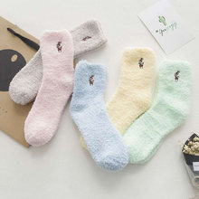 Funny Cartoon Pregnant Women Socks Velvet Fleece Pregnancy Socks Maternity Wool Socks Cotton High Elastic Winter Warm Sokken(China)