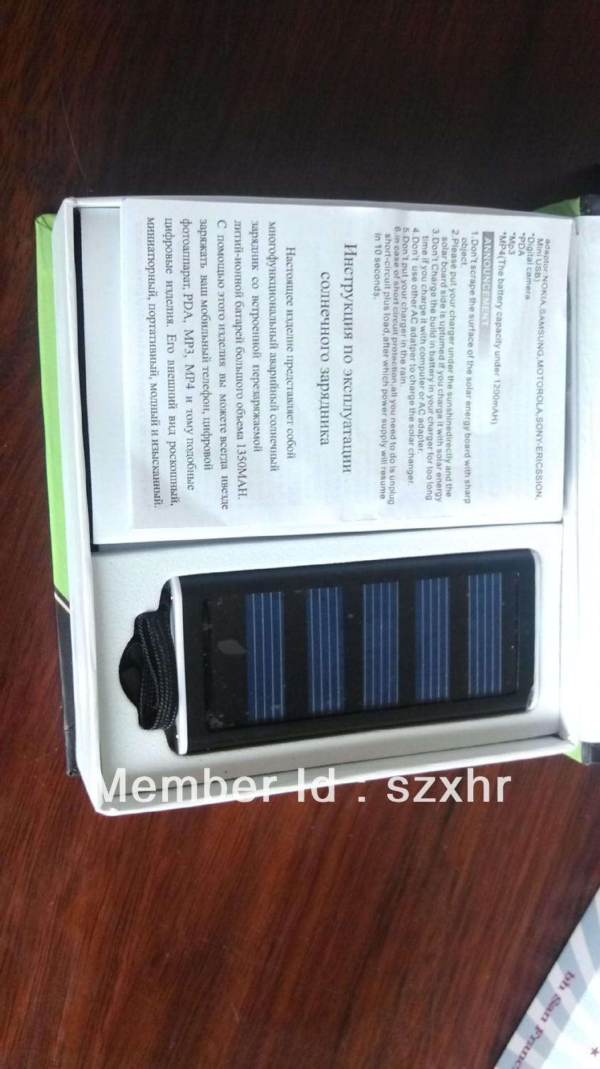 Mini mobile phone MP3  PAD MP4  Digital camera Solar Mobile Charger