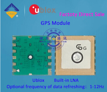 VK1616U7G5L Ublox GPS Module with Ultra-Small Built-in LNA Low Power Consumption for Car Navigation FACTORY PRICE OEM/Wholesale