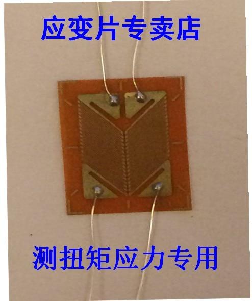 10 Double Skew / Torsion Resistance Strain Gauge / Half Bridge Strain Gauge BX120-4HA10 Double Skew / Torsion Resistance Strain Gauge / Half Bridge Strain Gauge BX120-4HA