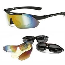 662b009a7b Profesional Hd viendo gafas polarizadas pesca masculina Hd noche visión al  aire libre especial noche sol