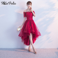 PotN Patio Short Cap Sleeves Off Shoulder Prom Dresses 2017 Lace Appliques Tulle Wine Red Prom