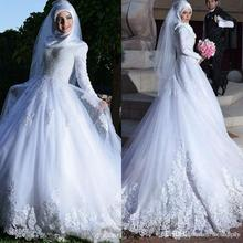 2017 Vintage Long Sleeve Muslim Wedding Dress With Hijab Veil Lace Applique Islamic Wedding Gowns Arabic Turkish Bridal Gowns