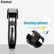 Portable Adjustable Men's Haircut Electric Cutter Machine Super Quiet Titanium Blade Grooming Trimmer Set for Hair Styling