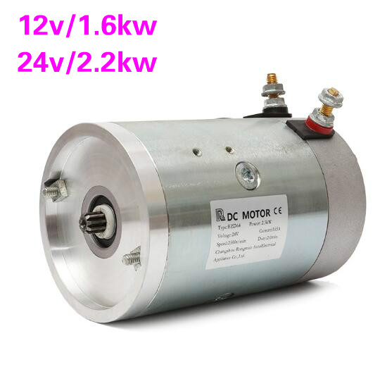 New energy electric vehicle power unit 9 tooth spline DC motor 12V/1.6KW 24V/2.2KW