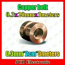 銅ストリップ0.3ミリメートル厚さ銅箔20ミリメートル広い銅ベルト3メートル長さ銅テープ0.3ミリメートル* 2センチ* 3メートル