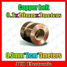 Bande de cuivre 0.3mm dépaisseur, feuille de cuivre 20mm large, 3 mètres de long, 0.3mm * 2cm * 3 mètres