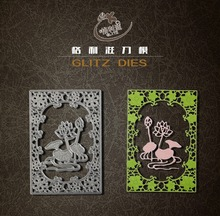 Metal Water lily cutting dies stencils for DIY Scrapbooking/photo album Decorative Embossing DIY Paper Cards