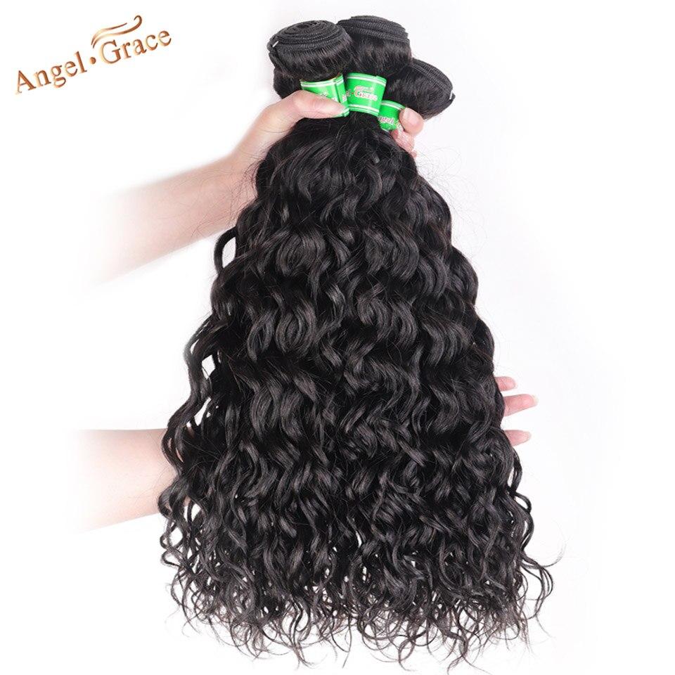 Angel Grace Hair Water Wave Brazilian Hair 3 Bundles 100g pc 100 Human Hair Extensions Natural