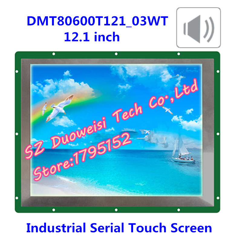 DMT80600T121_03WT 12.1 inch DGUS Industrial Serial Touch screen high-brightness screen voice 19 inch infrared multi touch screen overlay kit 2 points 19 ir touch frame
