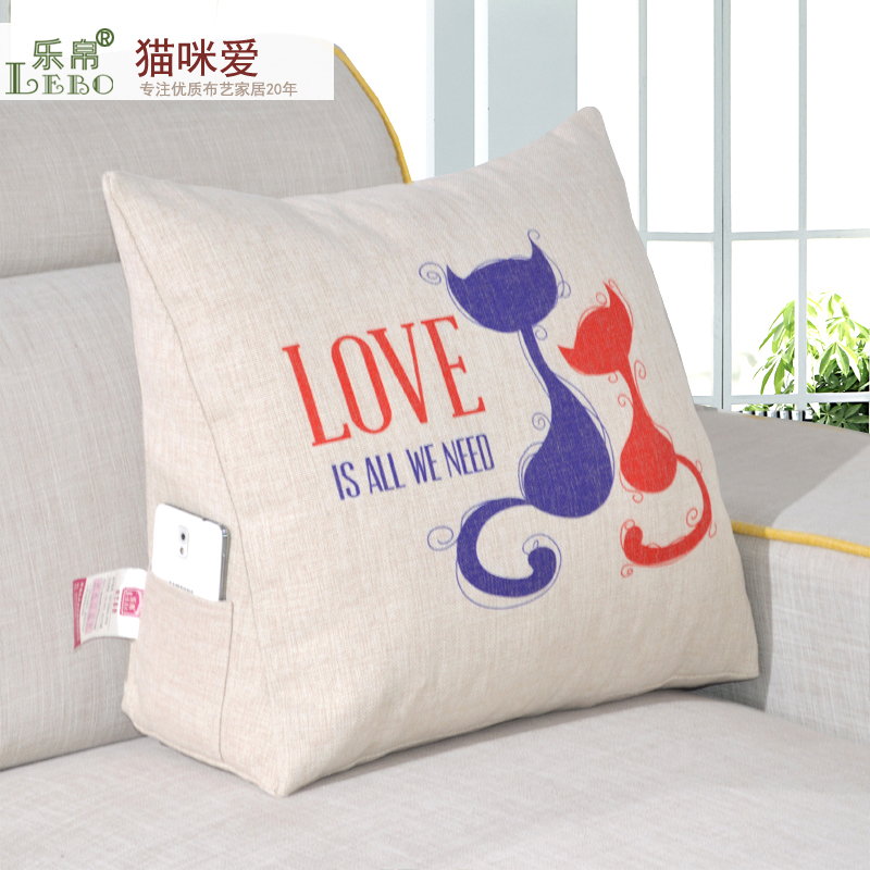 bett tv kissen-kaufen billigbett tv kissen partien aus china bett, Hause deko