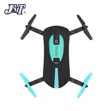 JMT JY018 30W / 200W Foldable Mini RC Pocket Drone Quadcopter 4-axis Aircraft UAV WiFi Fixed Aerial Photography(China)