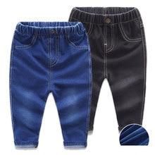 2017 spring summer season Children's put on trousers Korean boy Baby pants Stretch denims for girls and boys