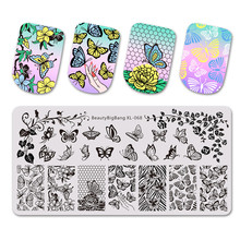 BeautyBigBang Nail Stamping Plates 6*12CM For Flower Butterfly Vintage Template Rectangle Art Stencils XL-068