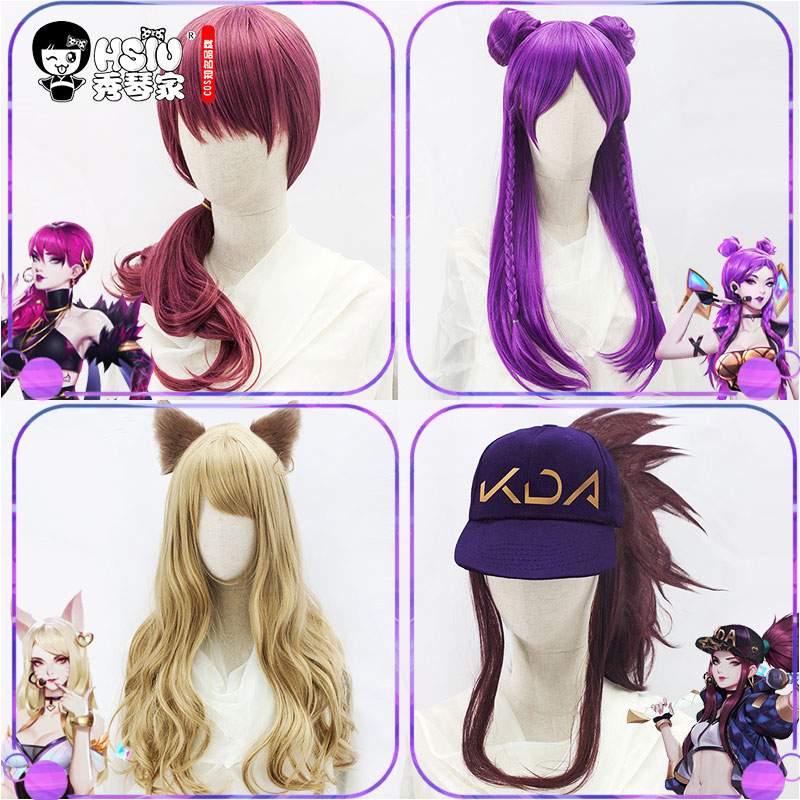 HSIU NEW High Quality LOL KDA Cosplay Wig Akali Evelynn Ahri Kaisa Costume Women Halloween Party Play Adult Wigs Anime Game Hair