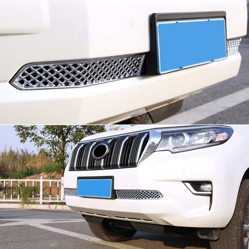 For Toyota Land Cruiser Prado FJ150 2018 ABS Chrome Front Bottom Grill Grid Grille Cover Molding Trim car styling accessories