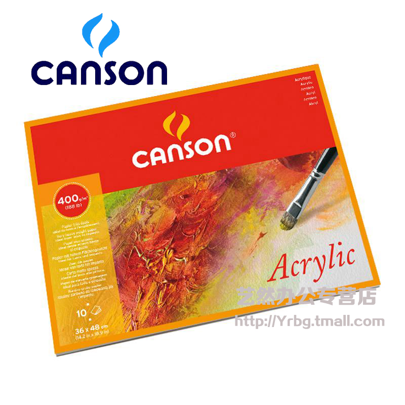 Freeshipping Canson professional 400g 24x32cm propylene painting canson this paper thin Acrylic four sealing glue canson student 50 3