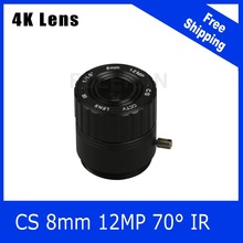 4K Lens 12Megapixel Fixed CS Lens 8mm 70 Degree View 25m distance 1/1.8 inch For 4K IP CCTV Box Camera  Free Shipping